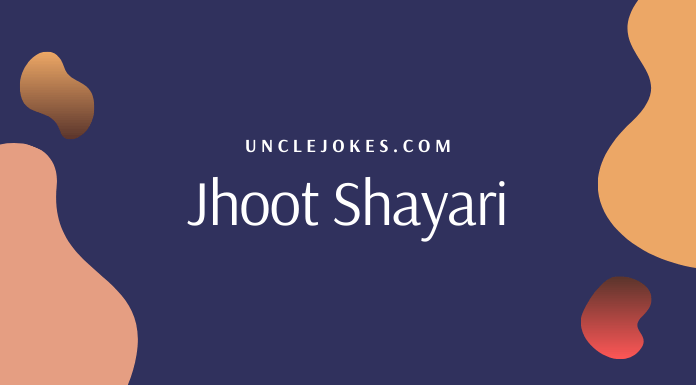 Jhoot Shayari Feature Image