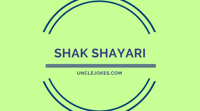 Shak Shayari Feature Image